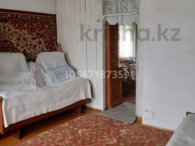 3-комнатный дом, 99.6 м², 25 сот., Бекбауыл 12 за 14 млн 〒 в Отемисе