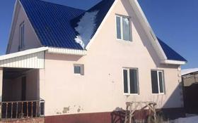 4-комнатный дом, 125.9 м², 8 сот., Потребительский кооператив 119 за ~ 8.8 млн 〒 в Жамбыле