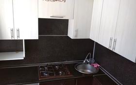 3-комнатная квартира, 60 м², 5/5 этаж помесячно, улица Тауелсиздик за 80 000 〒 в Костанае