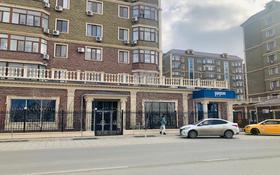 Помещение площадью 214 м², Валиханова 19, блок 1 за 1.3 млн 〒 в Атырау