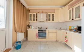 5-комнатная квартира, 211 м², 9/10 этаж, Орынбор 2 за 81 млн 〒 в Нур-Султане (Астана), Есильский р-н