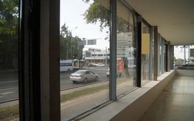 Магазин площадью 87 м², проспект Назарбаева — проспект Райымбека за 9 500 〒 в Алматы, Медеуский р-н