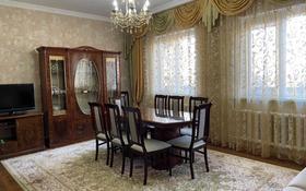 4-комнатный дом, 198 м², 6 сот., Коктобе за 78 млн 〒 в Алматы, Медеуский р-н