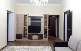 4-комнатный дом помесячно, 125 м², 15 мкр 541 за 300 000 〒 в Таразе