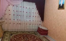 3-комнатная квартира, 70 м², 3/5 этаж, 15-й мкр за 16.5 млн 〒 в Актау, 15-й мкр