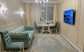 2-комнатная квартира, 58 м², 11/12 этаж, Абикена Бектурова 3/1 за 33 млн 〒 в Нур-Султане (Астана), Есиль р-н