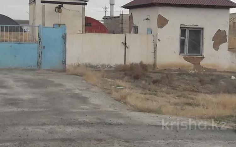 Промбаза 1.79 га, Б.Серимбетова строение 9В за 100 млн 〒 в