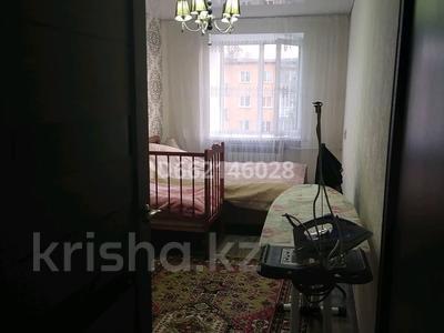 2-комнатная квартира, 46.3 м², 5/5 этаж, 4-й микрорайон 14 за 6.5 млн 〒 в Риддере — фото 10
