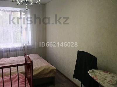 2-комнатная квартира, 46.3 м², 5/5 этаж, 4-й микрорайон 14 за 6.5 млн 〒 в Риддере — фото 11