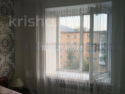2-комнатная квартира, 46.3 м², 5/5 этаж, 4-й микрорайон 14 за 6.5 млн 〒 в Риддере — фото 12