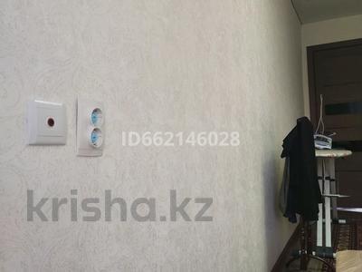 2-комнатная квартира, 46.3 м², 5/5 этаж, 4-й микрорайон 14 за 6.5 млн 〒 в Риддере — фото 14