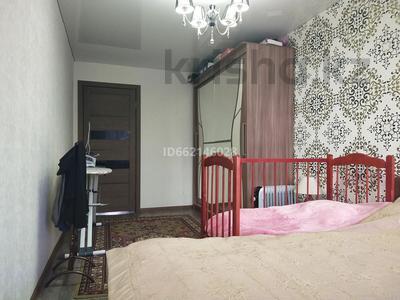 2-комнатная квартира, 46.3 м², 5/5 этаж, 4-й микрорайон 14 за 6.5 млн 〒 в Риддере — фото 15