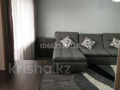 2-комнатная квартира, 46.3 м², 5/5 этаж, 4-й микрорайон 14 за 6.5 млн 〒 в Риддере — фото 19
