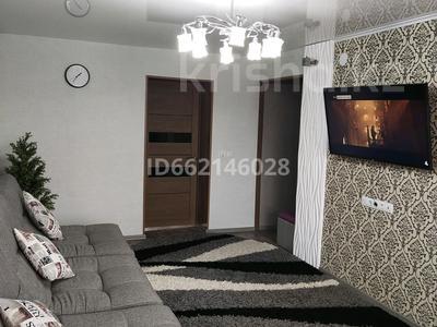 2-комнатная квартира, 46.3 м², 5/5 этаж, 4-й микрорайон 14 за 6.5 млн 〒 в Риддере — фото 20