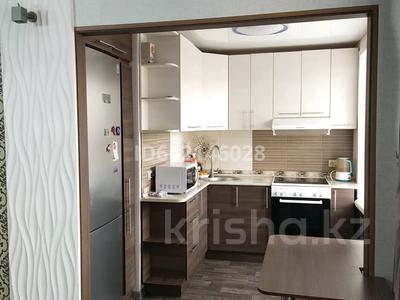 2-комнатная квартира, 46.3 м², 5/5 этаж, 4-й микрорайон 14 за 6.5 млн 〒 в Риддере — фото 22