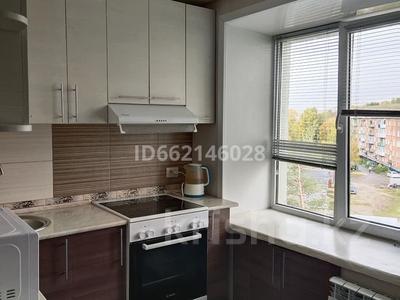 2-комнатная квартира, 46.3 м², 5/5 этаж, 4-й микрорайон 14 за 6.5 млн 〒 в Риддере — фото 24