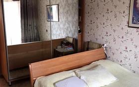 3-комнатная квартира, 72 м², Жандосова 29б — Розыбакиева за 30 млн 〒 в Алматы