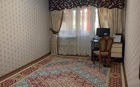 5-комнатная квартира, 100 м², 4/5 этаж, Кунаева 76 за 38 млн 〒 в Шымкенте, Аль-Фарабийский р-н