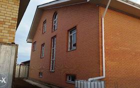 5-комнатный дом, 350 м², 10 сот., Ораза Жандосова 12 за 50 млн 〒 в Нур-Султане (Астана), Алматы р-н