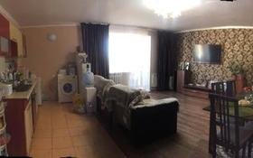 3-комнатная квартира, 78.8 м², 1/10 этаж, Ермекова 106/2 за 20 млн 〒 в Караганде, Казыбек би р-н