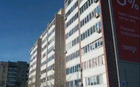 1-комнатная квартира, 43 м², 9/10 этаж, мкр. 4, 4-й мкр. 38 — Сырым Датова за 10.5 млн 〒 в Уральске, мкр. 4