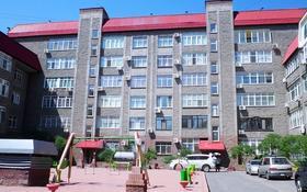 5-комнатная квартира, 264 м², 6/6 этаж, Тимирязева 2 Б — Желтоксан за 125 млн 〒 в Алматы, Бостандыкский р-н