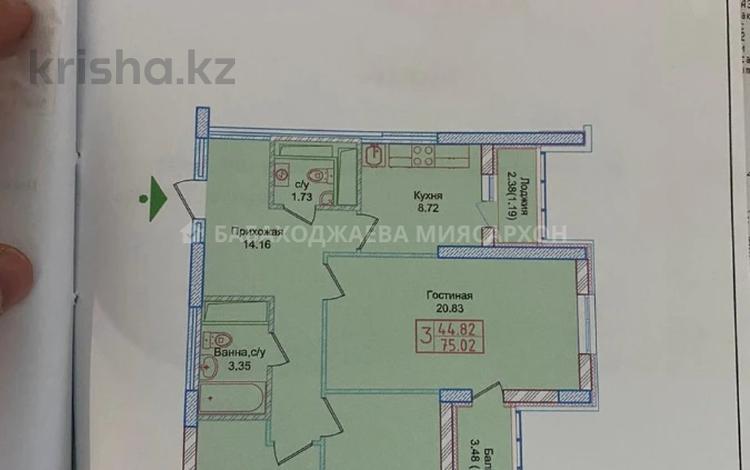 3-комнатная квартира, 75.02 м², 20/23 этаж, А-62 за 17.5 млн 〒 в Нур-Султане (Астана), Алматы р-н