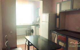 5-комнатная квартира, 100 м², 3/5 этаж помесячно, мкр Верхний Отырар 51 — Рыскулова за 150 000 〒 в Шымкенте, Аль-Фарабийский р-н