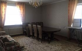 3-комнатная квартира, 93 м², 4/5 этаж помесячно, Мкр Нурсат 141 за 120 000 〒 в Шымкенте, Каратауский р-н