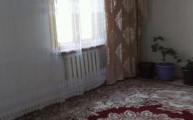 5-комнатный дом, 99 м², 10 сот., мкр Жулдыз, А. Мамбетова 63 — А. Мамбетова за 23.5 млн 〒 в Уральске, мкр Жулдыз