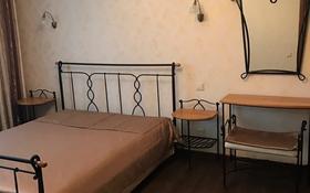 3-комнатная квартира, 76 м², 4/5 этаж, 50 лет октября 84 за 16 млн 〒 в Рудном