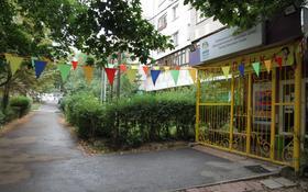 Помещение площадью 420 м², Мустафина 39 за 178 млн 〒 в Алматы, Бостандыкский р-н