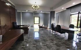 Офис площадью 128 м², Радлова — проспект Аль-Фараби за 83 млн 〒 в Алматы, Медеуский р-н
