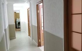 Помещение площадью 20 м², Косшыгулулы 16/4 за 45 000 〒 в Нур-Султане (Астана), Сарыарка р-н