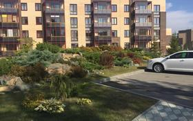 4-комнатная квартира, 133 м², 4/4 этаж, Микрорайон 7 5 за ~ 67.7 млн 〒 в Новосибирске
