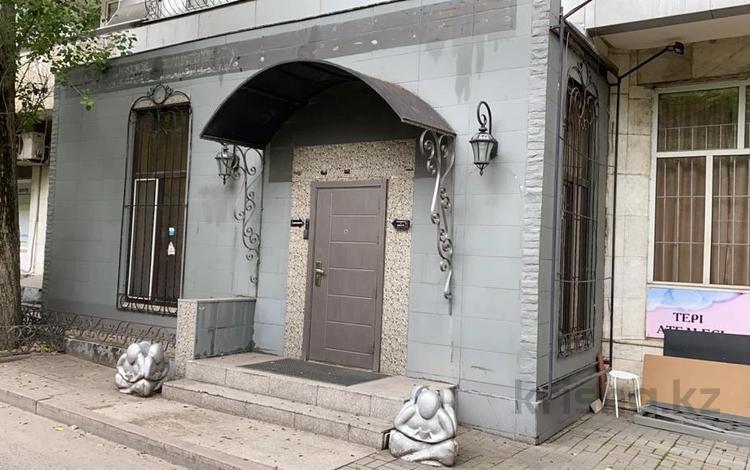 Офис площадью 200 м², Байсеитовой 45 — проспект Абая за 84 млн 〒 в Алматы, Бостандыкский р-н