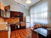 3-комнатная квартира, 99 м², 18/20 этаж посуточно, Солодовникова 21а за 20 000 〒 в Алматы, Бостандыкский р-н