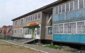Магазин площадью 70 м², Байтурсынова 1А за 7 млн 〒 в Аулиеколе