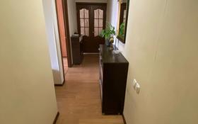 3-комнатная квартира, 63 м², Бухар-Жырау за 19 млн 〒 в Караганде, Казыбек би р-н