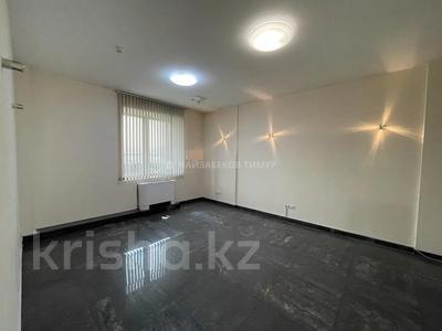 Офис площадью 133 м², проспект Аль-Фараби — Козыбаева за 3 760 〒 в Алматы, Бостандыкский р-н