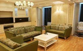 4-комнатная квартира, 172 м², 7/10 этаж помесячно, Аэузова — Бухар Жырау за 999 990 〒 в Алматы, Бостандыкский р-н