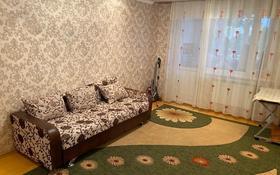 3-комнатная квартира, 60 м², 3/5 этаж, Байконурова 112 за 14.5 млн 〒 в Жезказгане
