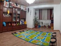 3-комнатная квартира, 78 м², 1/2 этаж, 7 участок за 6.5 млн 〒 в Кульсары