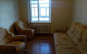 2-комнатная квартира, 51 м², 3/9 этаж помесячно, 8-й микрорайон 11 за 80 000 〒 в Костанае