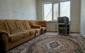 2-комнатная квартира, 48.5 м², 2/5 этаж, мкр 8, Братьев Жубановых за 10.5 млн 〒 в Актобе, мкр 8
