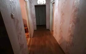 4-комнатная квартира, 86.8 м², 9/9 этаж, 8-й микрорайон 63 — Амангельды за 12 млн 〒 в Темиртау