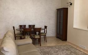 2-комнатная квартира, 90 м² помесячно, Хаджимукана 33 за 350 000 〒 в Алматы