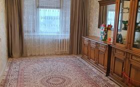 4-комнатная квартира, 81.5 м², 5/5 этаж, 8-й мкр 10 за 19 млн 〒 в Актау, 8-й мкр