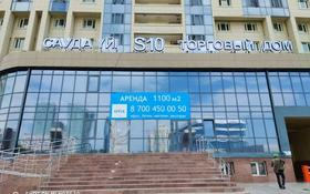 Бутик площадью 27 м², Сыганак 10 за 9 000 〒 в Нур-Султане (Астана), Есиль р-н
