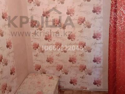 3-комнатная квартира, 60 м², 2/5 этаж помесячно, Чокина 95 за 90 000 〒 в Павлодаре — фото 3